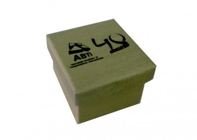 ABTI (caixa para lembrança de evento) [CA139]